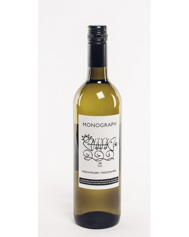 vin monograph white